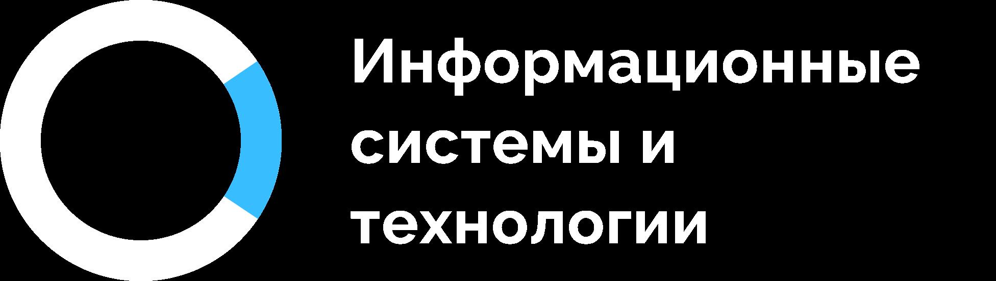 Кафедра ИСТ